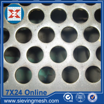 Perforated Carbon Steel Mesh