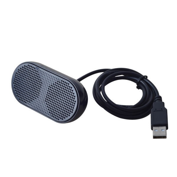 USB Powered Sound Bar Speakers for Computer