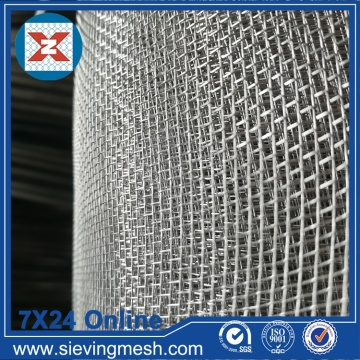 Aluminum Crimped Wire Mesh Sieve