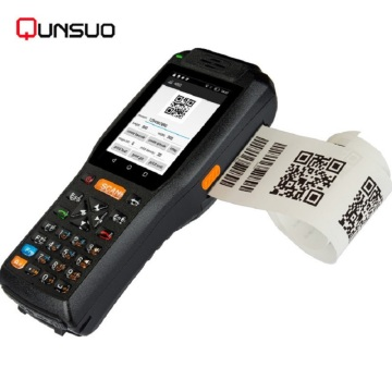 Android inventory PDA 2D barcode scanner