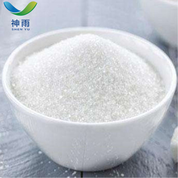 Industry/Food grade Potassium chloride with CAS 7447-40-7
