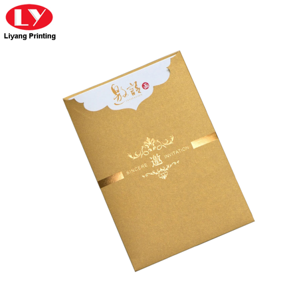 Wedding invitation business paper  card printing