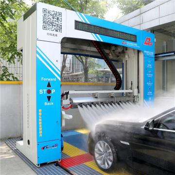 Car wash robot machine price