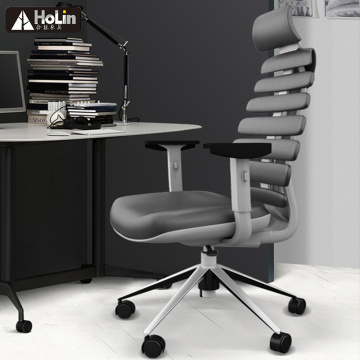 Ergonomic Office Chair High-end Fish Bone Chair