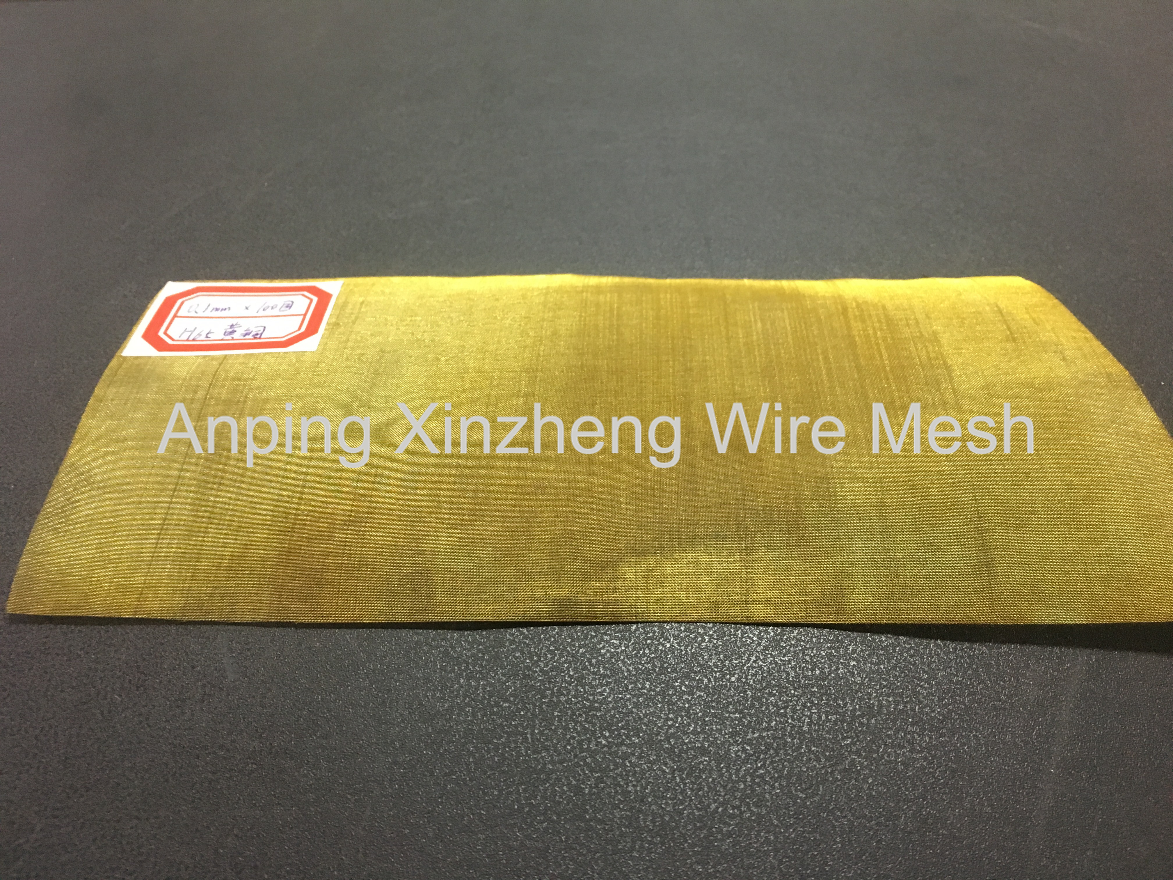 Copper Wire Cloth