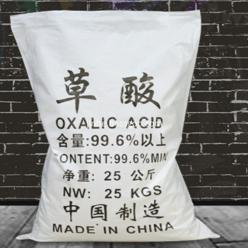 conew_oxalic acid packing bag