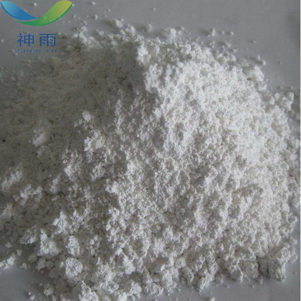 Industrial Grade Barium peroxide with CAS No. 1304-29-6