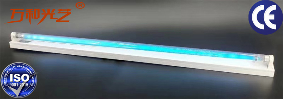 UV Disinfection Tube Light
