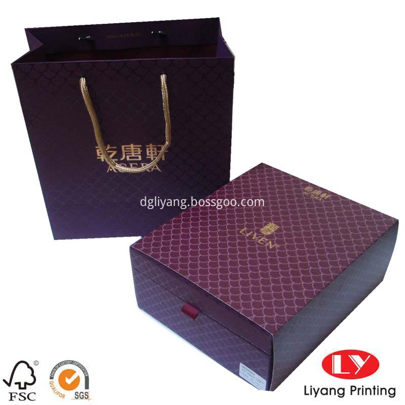 Custom Drawer Packaging Box LY17041020-Logo