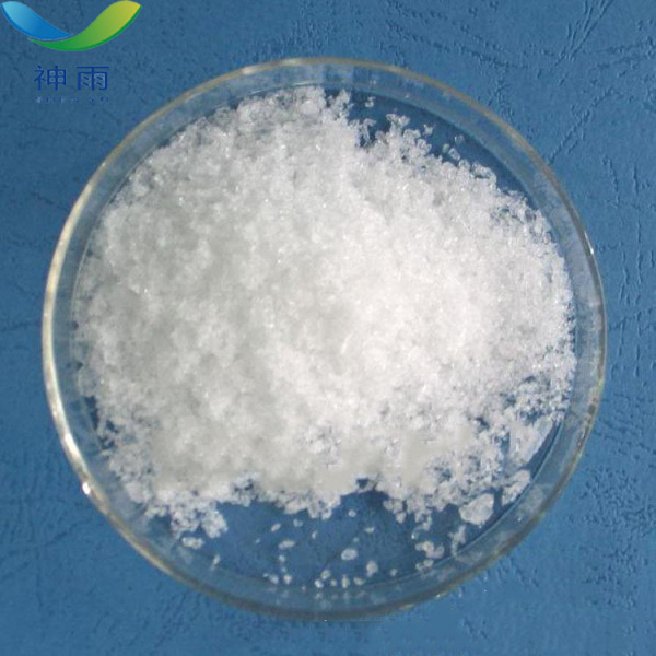 Hot selling Trisodium citrate dihydrate cas  6132-04-3