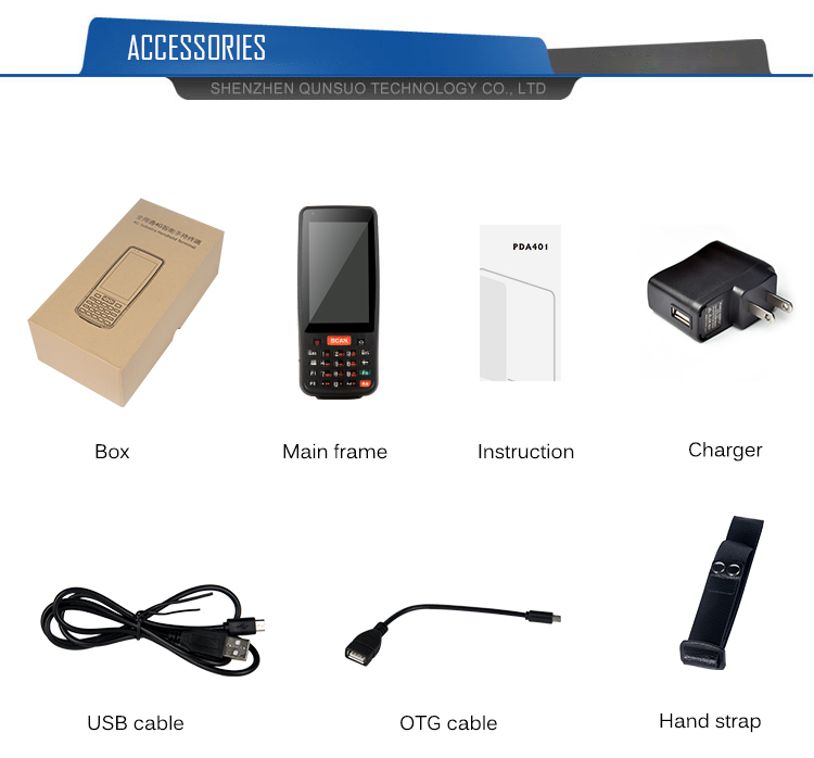 Accessories of PDA-401
