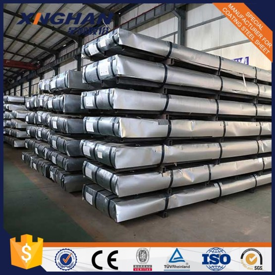 2020 0.35mm zinc 150g roofing sheet