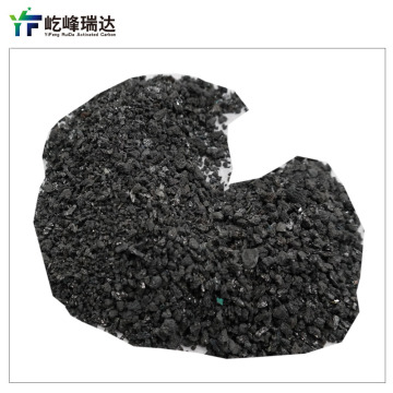 Production Ceramic High Content Silicon Carbide