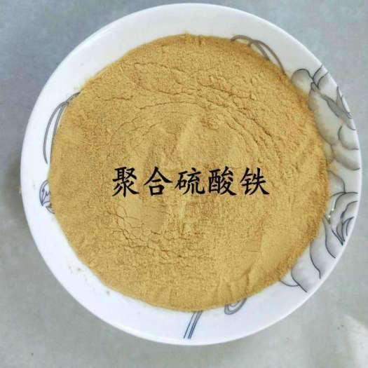 Polyferric sulfate with excellent water purification effect