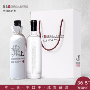 Low Alcohol Content Chinese Liquor