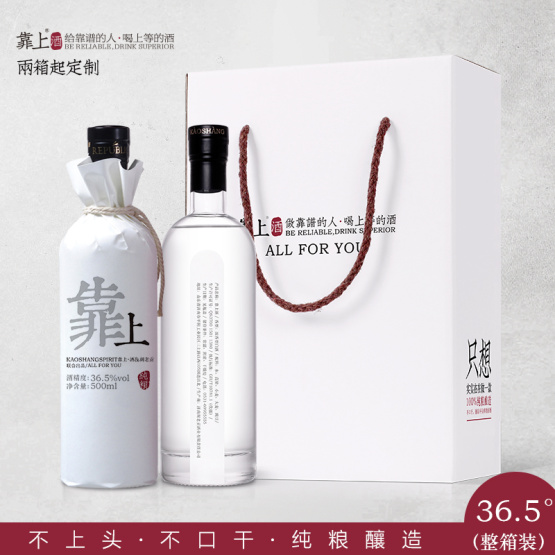 Strong Aroma low-alcohol Chinese Baijiu
