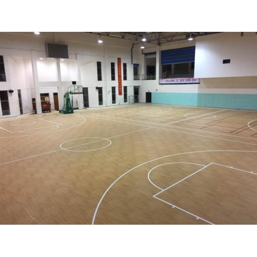 Vinyl Multi-purpose Indoor Sports Flooring
