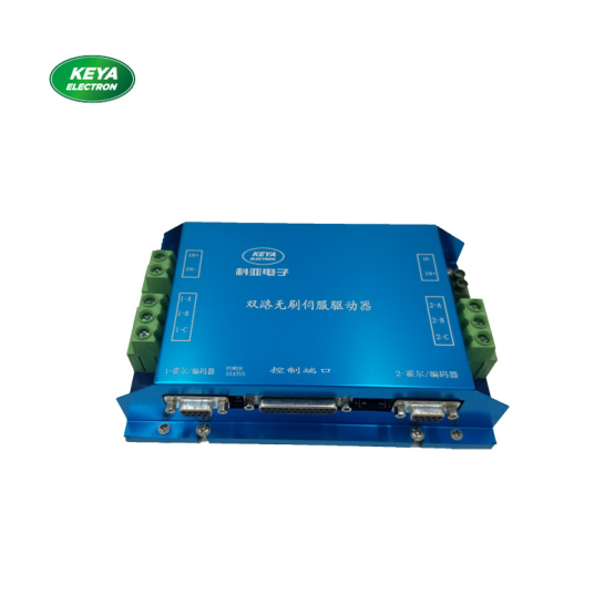 24V 48V 50A dual channel brushless servo controller