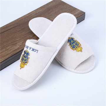 Comfortable Slip-on Indoor Shoes