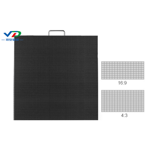 PH1.875 Small Pitch LED Display with 480x480mm cabinet