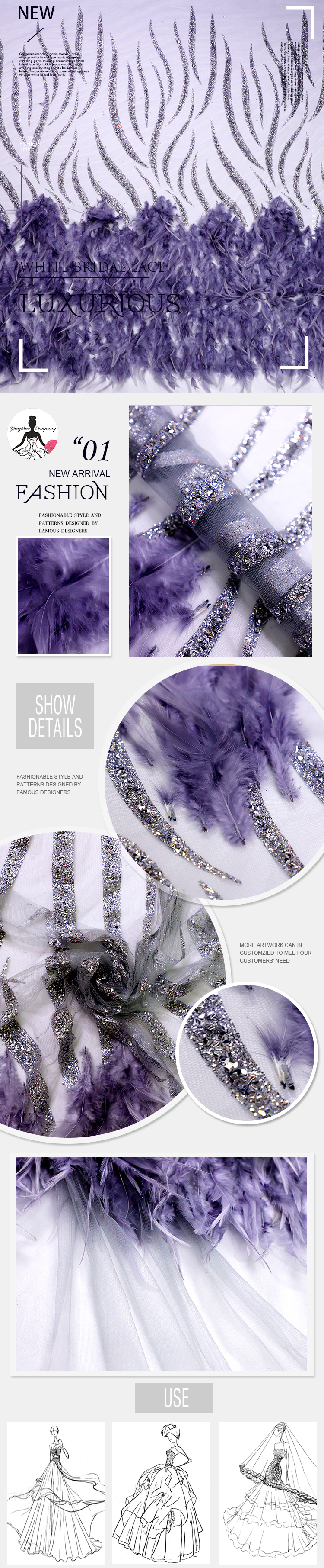 purple feather lace