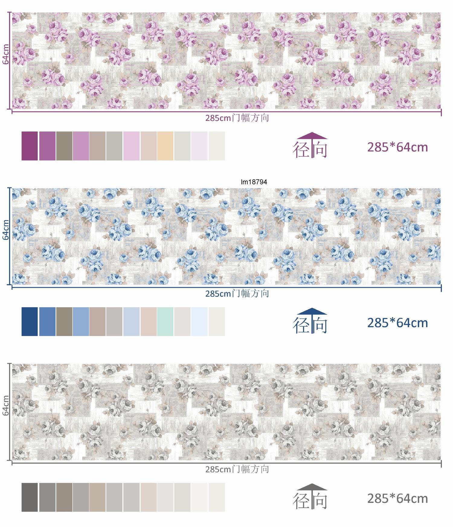 XINGANG BEDDING FABRIC (227)