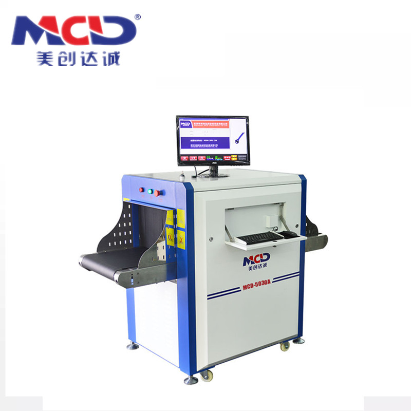 Baggage Scanner MCD-5030A