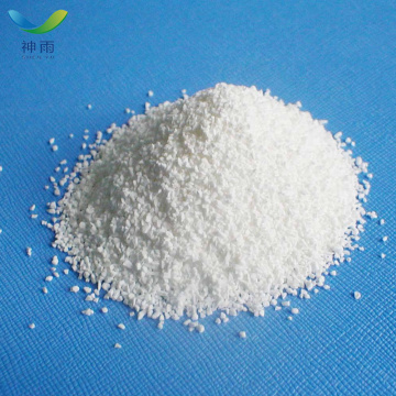 Factory Price White Powder Sodium Chlorate For Sale