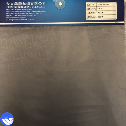 Taffeta emboss For Cloth polyester lining fabric