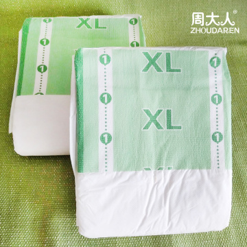 Extra Large Diaper Unisex Protective Protective Underwear