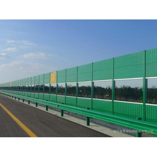 Steel Sound Barrier Fence