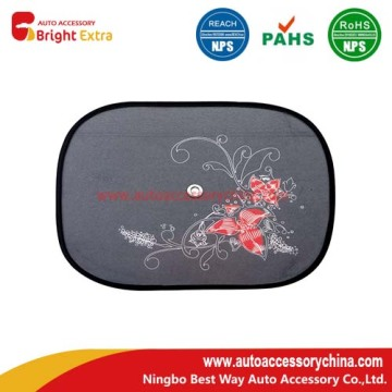 Car Cling Shades Provide Protection for Baby