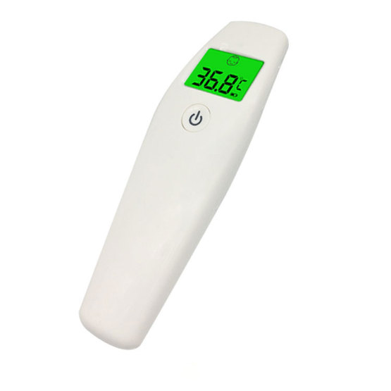 Medical temperature gun Baby Digital Infrared Thermometer