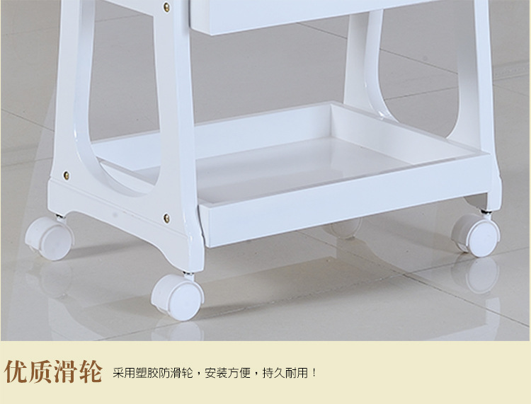 Beauty Salon Trolley
