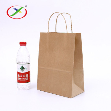 Promotional kraft bag jewelry packaging with handle