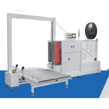 Side seal strapping machine/pallet strapping machine