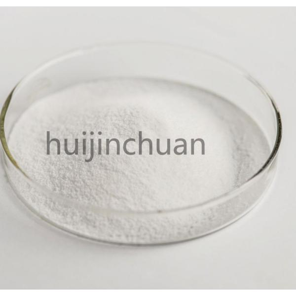 Food grade Sodium cyclamate sweeteners on sale
