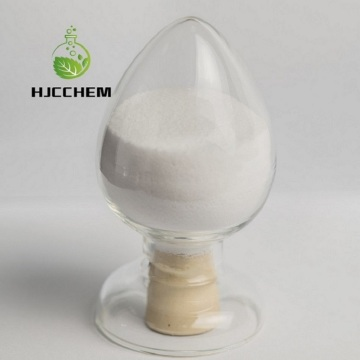 CAS 120-93-4 Purity 87-90% powder Ethylene Urea