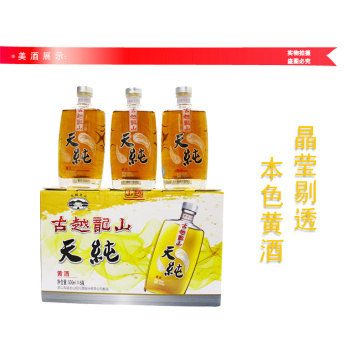ShaoxingTian Chun Wine  filled in bottles