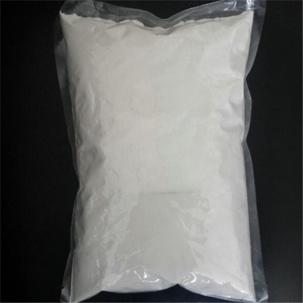 Hydroxyethyl methyl cellulose with CAS 9032-42-2