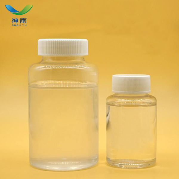 What is Ethanethiol With Low Price