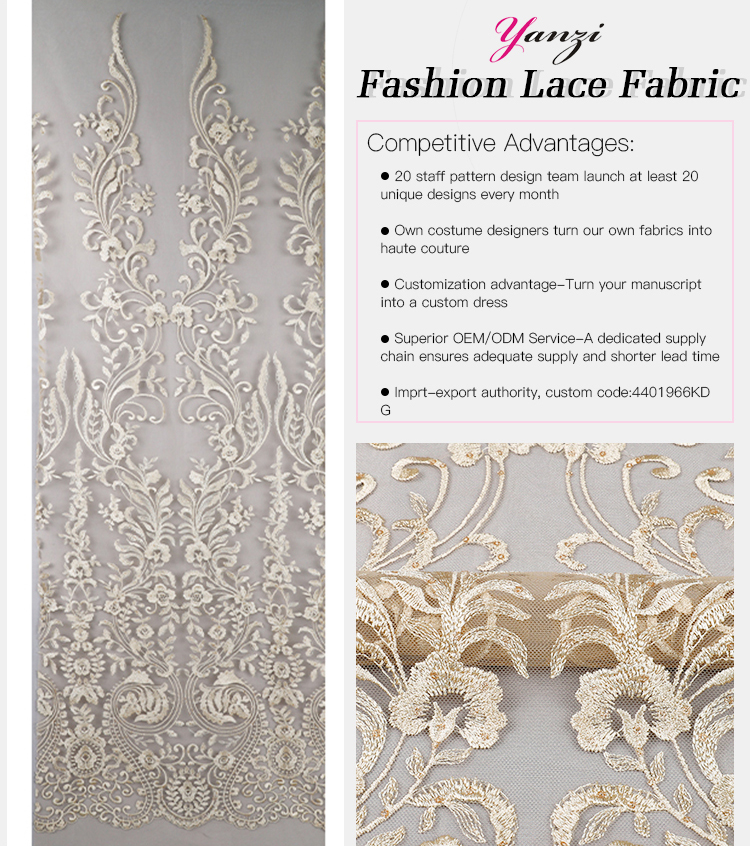 Shiny Sequin Fabric Lace