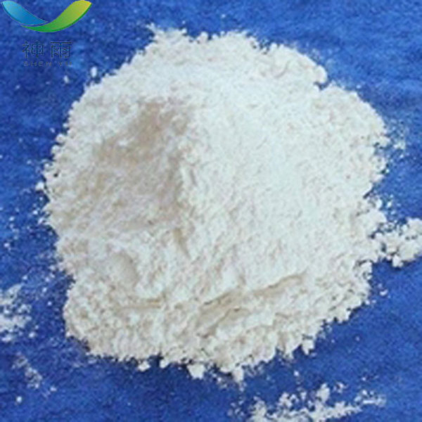 Raw Material Zinc Carbonate Hydroxide
