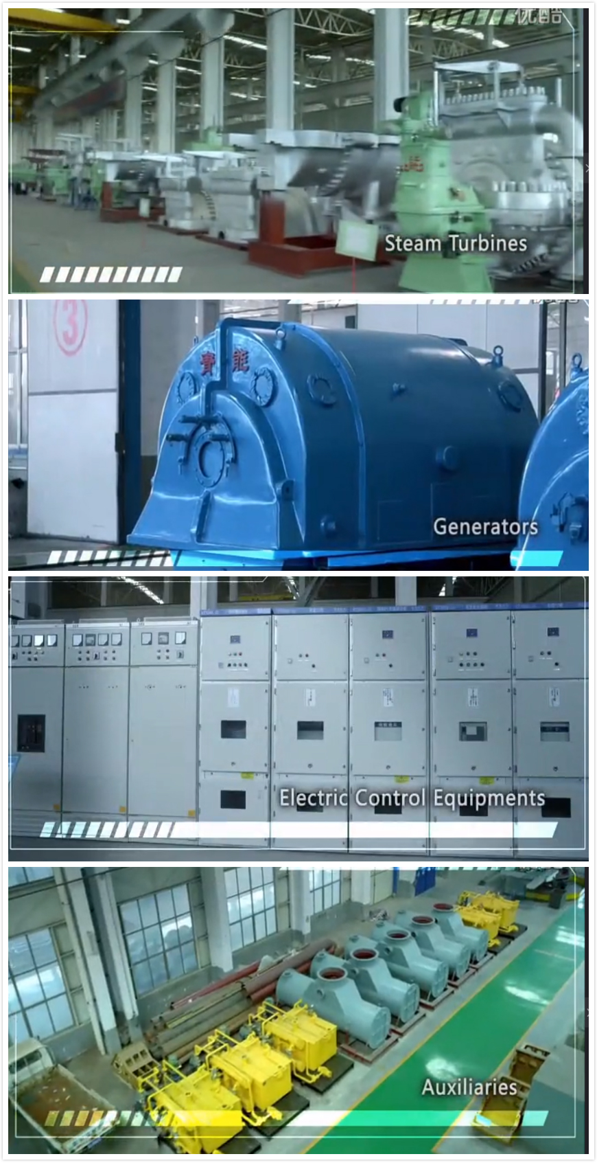 QingNeng Power Main Products