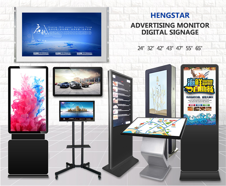 digital signage outdoors