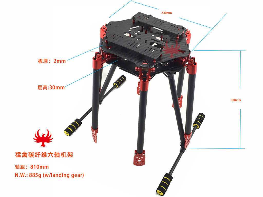 800mm Carbon Fiber Drone Frame