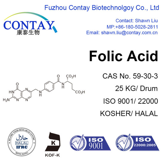 Contay Folic Acid Folate Dietary Supplement