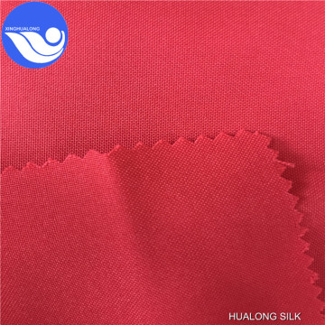 100% Polyester mini matt fabric for Curtain Blanket