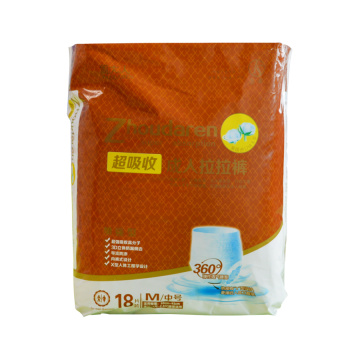 Extra Care Pampers Diaper Pants
