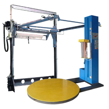lasest product stretch film wrapping machine